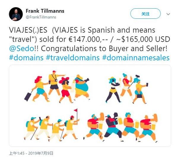 域名Viajes.es超113萬元成功易主.jpg