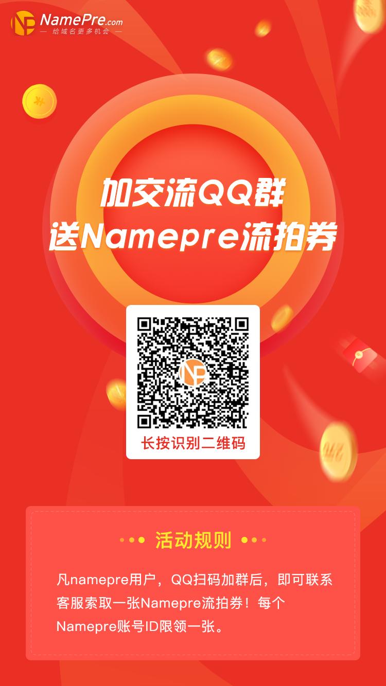 QQ海報.png